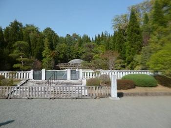 武蔵野墓陵.jpg